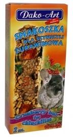 Корм для грызунов Dako-Art Cranberry Flasks, 0.1 кг, 2 шт.