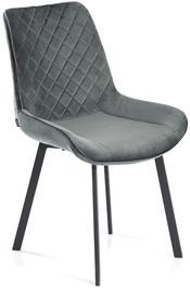 Стул для столовой Homede Kemble, серый