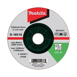 Šlifavimo diskas Makita D-18518, 125x6x22.23 mm