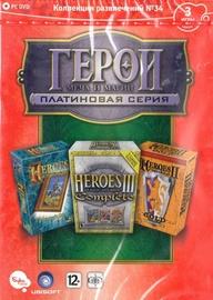 Izklaides Kolekcija 34 - Heroes of Might and Magic I, II Gold, III Russian Version PC