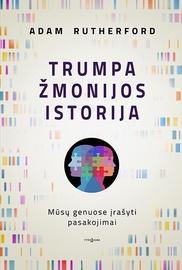 Knyga Trumpa žmonijos istorija