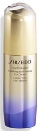 Shiseido Vital Perfection Uplifting & Firming Eye Cream 15ml