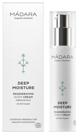 Крем для лица Madara Deep Moisture Night Cream, 50 мл