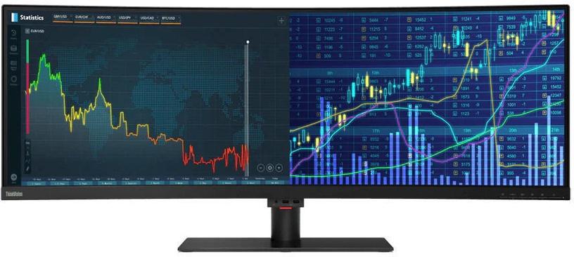 "Monitorius Lenovo ThinkVision P44w, 43.4"", 4 ms"