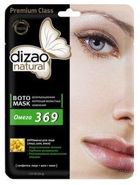 Veido kaukė Dizao Premium Class BOTO 1 Stage Mask Omega 369, 28 g