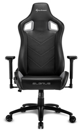 Sharkoon Elbrus 2 Gaming Chair Black Grey