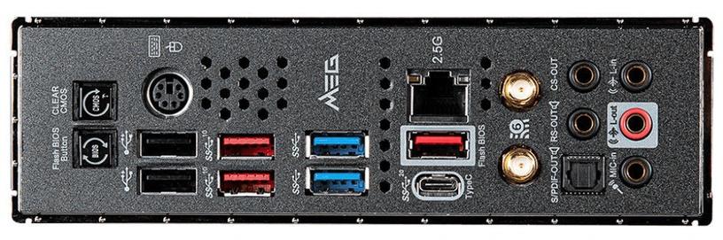 Mātesplate MSI MEG Z490 Unify