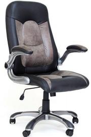 Biuro kėdė Chairman Executive 439 Black/Grey