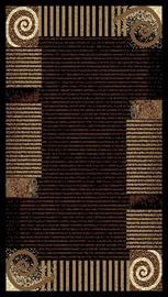 Vaip Shiraz 9630 B11, 80x150 cm