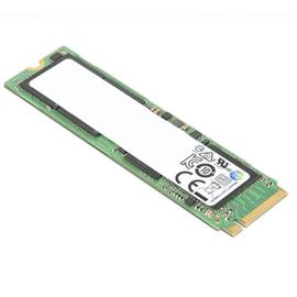 Cietais disks (SSD) Lenovo 4XB1D04758, SSD, 2 TB