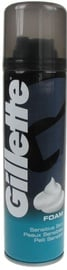 Gillette Sensitive Shaving Foam 200ml