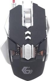 Gembird MUSG-05 Optical Gaming Mouse Black/White