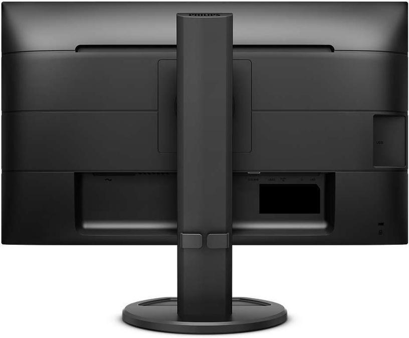 Монитор Philips 243B9, 23.8″, 4 ms