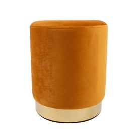 Пуф Home4you La Perla 87671, желтый, 35 см x 35 см x 42 см