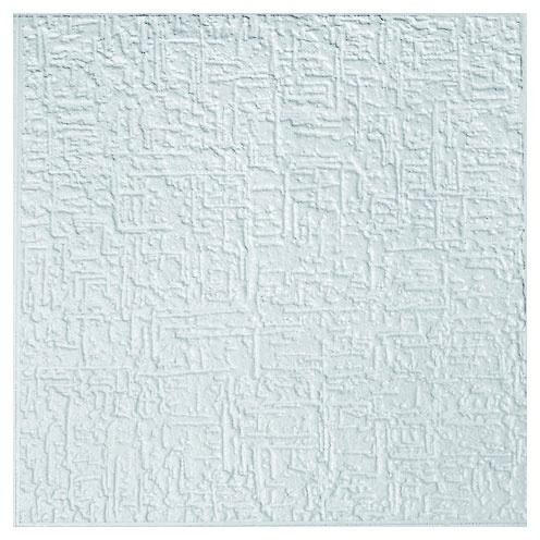 Marbet Terra Z Ceiling Tiles 50x50x0.8cm White