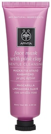 Apivita Face Mask Pink Clay 50ml