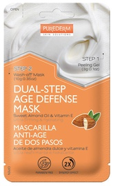 Purederm Dual-Step Pore Cleansing Almond & Vitamin E 13g