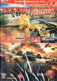 Izklaides Kolekcija 32 - FlatOut 1 And 2 Russian Version PC