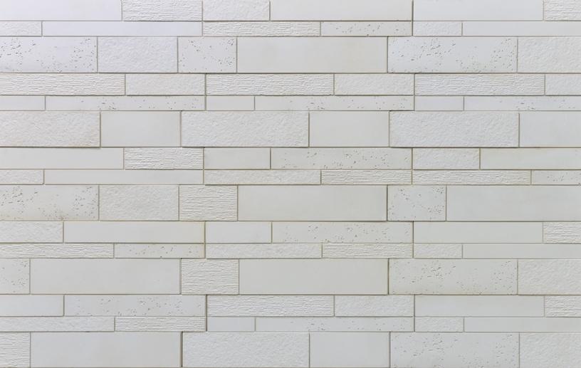 Stone Master Decorative Tiles Leonardo 51x18.5cm Grey