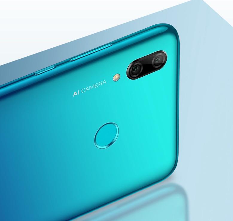 Mobilusis telefonas Huawei P Smart 2019 64GB Aurora Blue