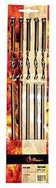 Verners Grillmaster Skewer Set 42cm