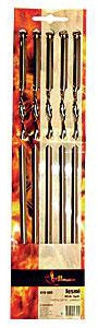 Verners Grillmaster Skewer Set 42cm