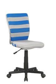 Bērnu krēsls Halmar Fuego Grey/Blue