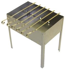 Preces Darbam Metal Grill 24.5 x 35.5cm