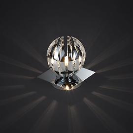 LAMPA GALDA ZUCCA 594010106 28W G9 (TRIO)