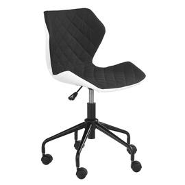 Darbo kėdė Matrix, juoda