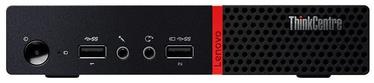 Lenovo ThinkCentre M715 Tiny 10VT000VMH
