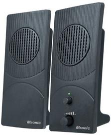 Vakoss MJ2235BK Multimedia Speaker System Black