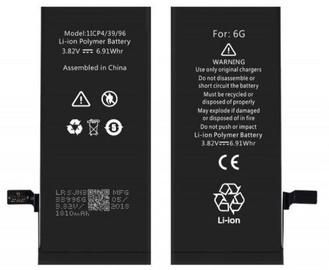Riff Analog Battery For Apple iPhone 6 Li-Ion 1810mAh