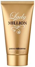 Paco Rabanne Lady Million 200ml Sensual Body Lotion
