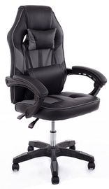 Happygame Office Chair 7915 Black