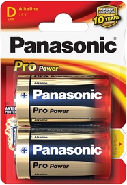 Panasonic LR20PPG Pro Power Battery 2 x D
