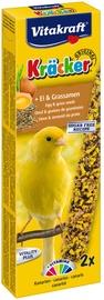 Vitakraft Kracker Egg & Grass Seeds 2pcs
