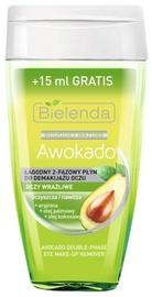 Makiažo valiklis Bielenda Double-phase Make-up Remover Avocado, 140 ml