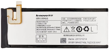 Lenovo Original Battery For S960 Vibe X 2050mAh