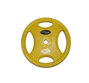 Diskinis svoris grifui VirosPro Sports, 15 kg
