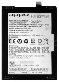Oppo Original Battery For Oppo R9 Plus 4000mAh OEM