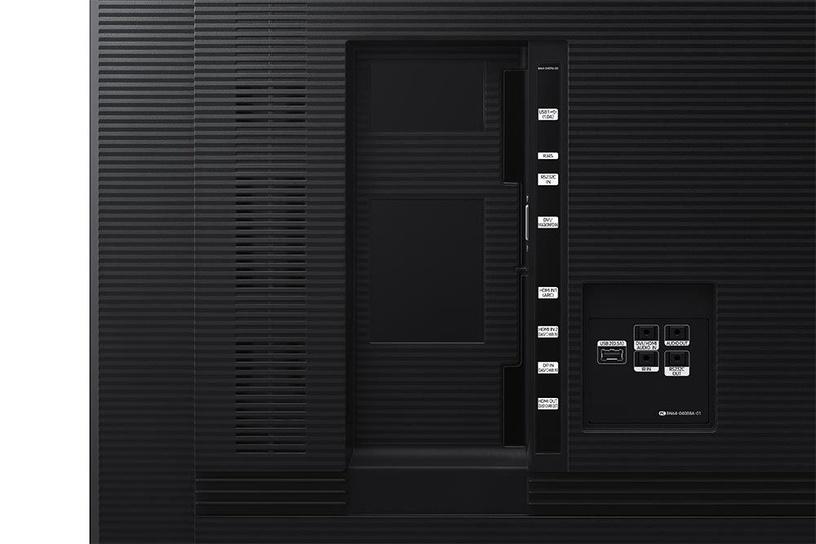 "Monitorius Samsung QM75R, 75"", 8 ms"