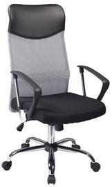 Biroja krēsls Signal Meble Q-025 Gray/Black