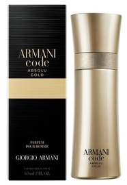 Parfimērijas ūdens Giorgio Armani Code EDP, 60 ml