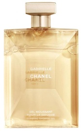 Chanel Gabrielle Shower Gel 200ml