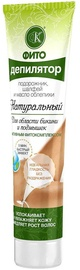 Fito Kosmetik Depilation Cream For The Bikini And Underarm Area 100ml