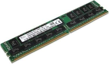 Lenovo 32GB 2933MHz DDR4 4ZC7A08709