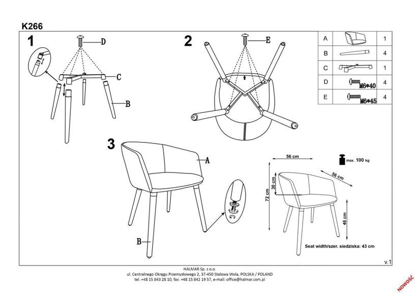 Стул для столовой Halmar K - 266 Beige