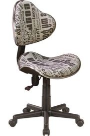 Signal Meble Formula Q-G2 Office Chair Text
