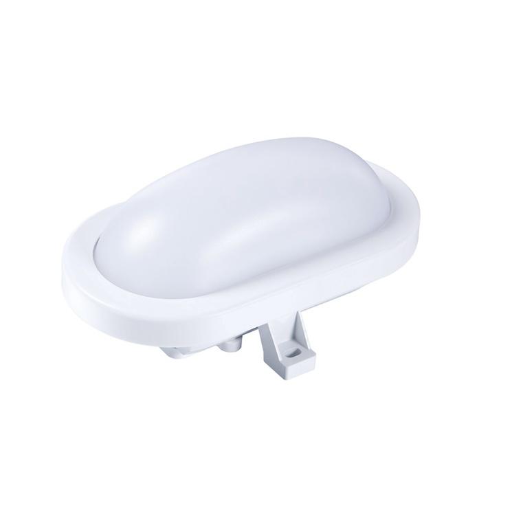 Светильник HausHalt LED Lamp BL170 EP03 10W White